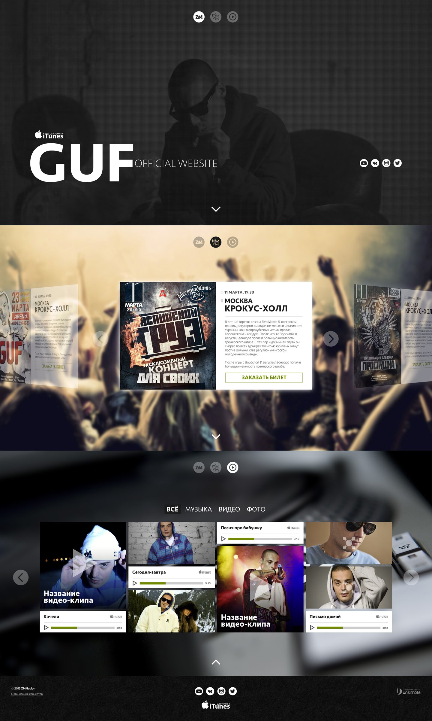 GUF. Website development for the rap artist